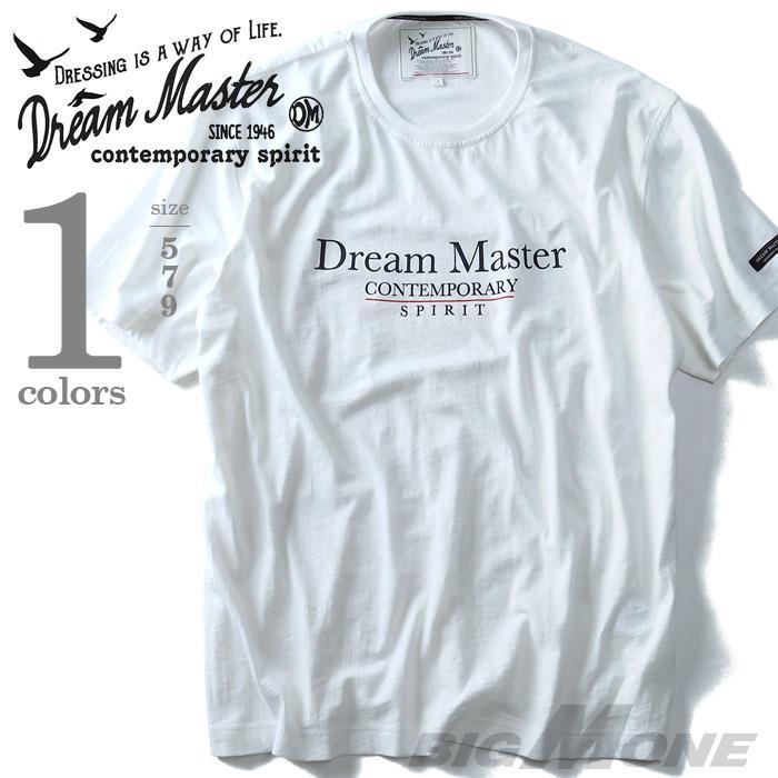 大きいサイズ メンズ DREAM MASTER ドリームマスター 半袖 Tシャツ スラブ 天竺 ロゴ プリント 半袖Tシャツ dm-hua6199