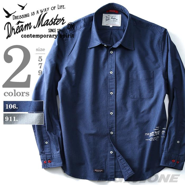 大きいサイズ メンズ DREAM MASTER ドリームマスター 長袖 シャツ ロゴ プリント オックスフォードシャツ カジュアルシャツ 長袖シャツ dm-hua9201