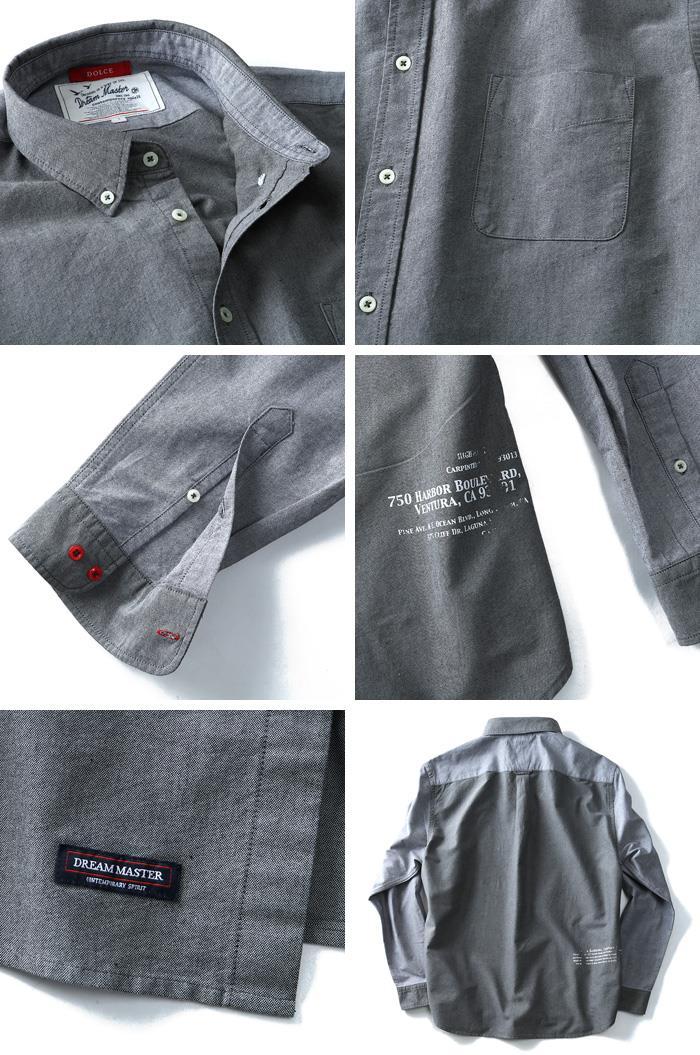 大きいサイズ メンズ DREAM MASTER ドリームマスター 長袖 シャツ クレイジーパターン ボタンダウンシャツ dm-hua9202