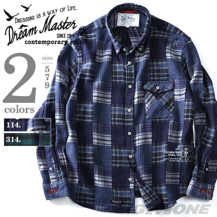 大きいサイズ メンズ DREAM MASTER ドリームマスター 長袖 シャツ パッチワーク ボタンダウンシャツ カジュアルシャツ 長袖シャツdm-hua9203