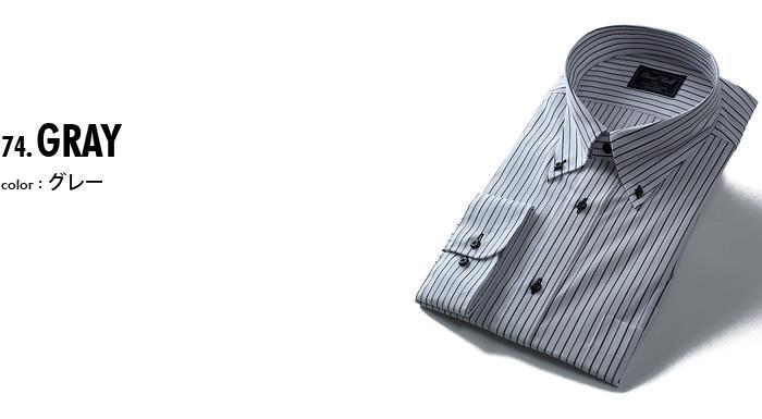 2点目半額 大きいサイズ メンズ DANIEL DODD ビジネス Yシャツ 長袖 ワイシャツ 形態安定 抗菌防臭 ボタンダウンシャツ ビジネスシャツeadn81-74