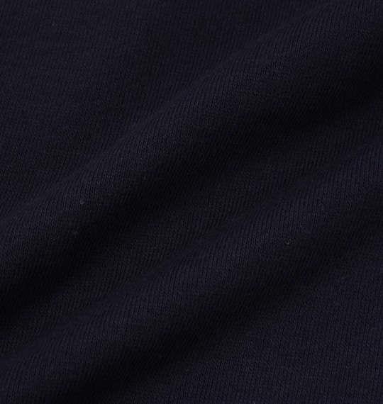 大きいサイズ メンズ SHELTY 裏毛 チェーン 刺繍 プルパーカー 長袖 パーカー ネイビー 1158-7330-1 3L 4L 5L 6L