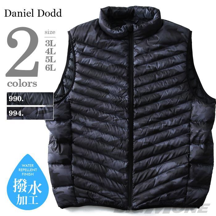 大きいサイズ メンズ DANIEL DODD ライト ダウンベスト azb-1348