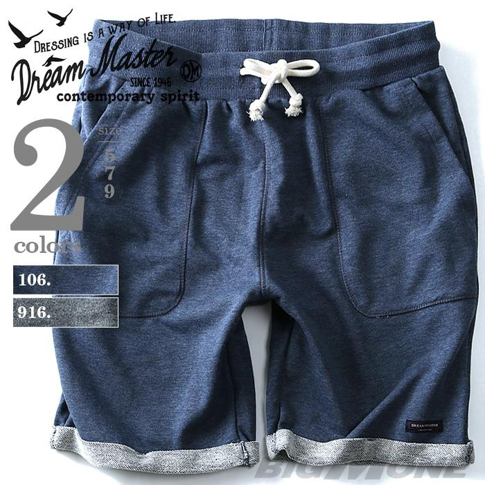 大きいサイズ メンズ DREAM MASTER ドリームマスター ボトムス パンツ ズボン 裏毛 スウェット ショートパンツ dm-hua8401