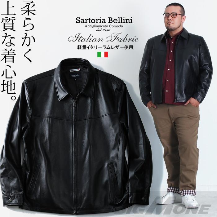 大きいサイズ メンズ SARTORIA BELLINI ラムレザー ドリズラー ジャケット azle-504