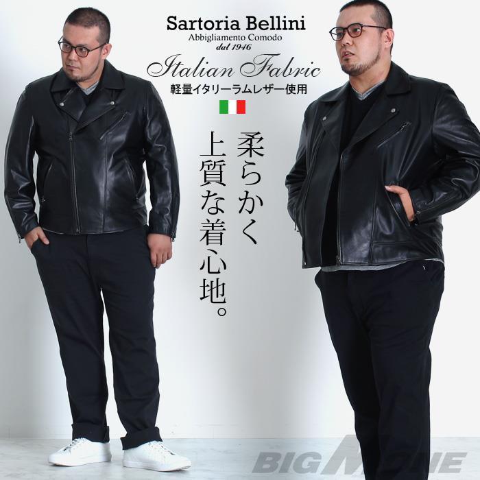 大きいサイズ メンズ SARTORIA BELLINI ラムレザー ダブル ライダースジャケット azle-505