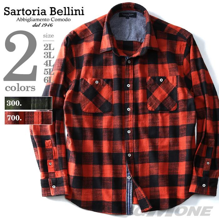 大きいサイズ メンズ SARTORIA BELLINI シャツ 長袖 フランネル チェック デザインシャツ azsh-170406