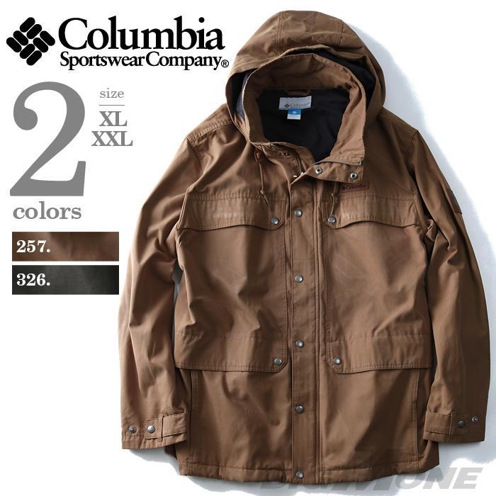 大きいサイズ メンズ Columbia コロンビア ジャケット アウター フード付 コットンブルゾン USA 直輸入 xm0039