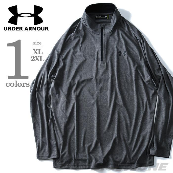 大きいサイズ メンズ UNDER ARMOUR アンダーアーマー 長袖 Tシャツ ロンT ハーフジップ スポーツ 長袖Tシャツ スポーツウェア USA 直輸入 1293946