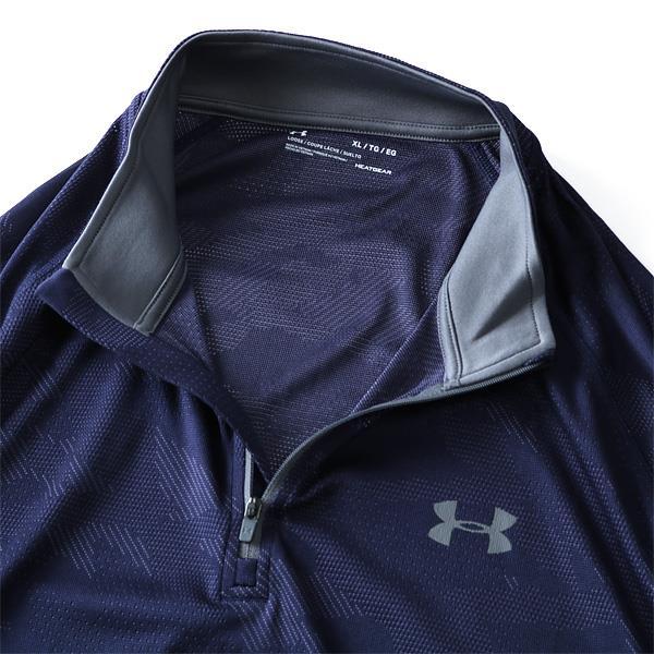 大きいサイズ メンズ UNDER ARMOUR アンダーアーマー 長袖 Tシャツ ロンT ハーフジップ スポーツ 長袖Tシャツ スポーツウェア USA 直輸入 1302449
