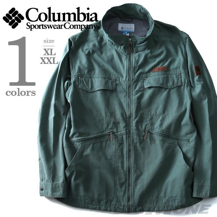 大きいサイズ メンズ Columbia コロンビア ジャケット アウター コットンブルゾン USA 直輸入 xm3423