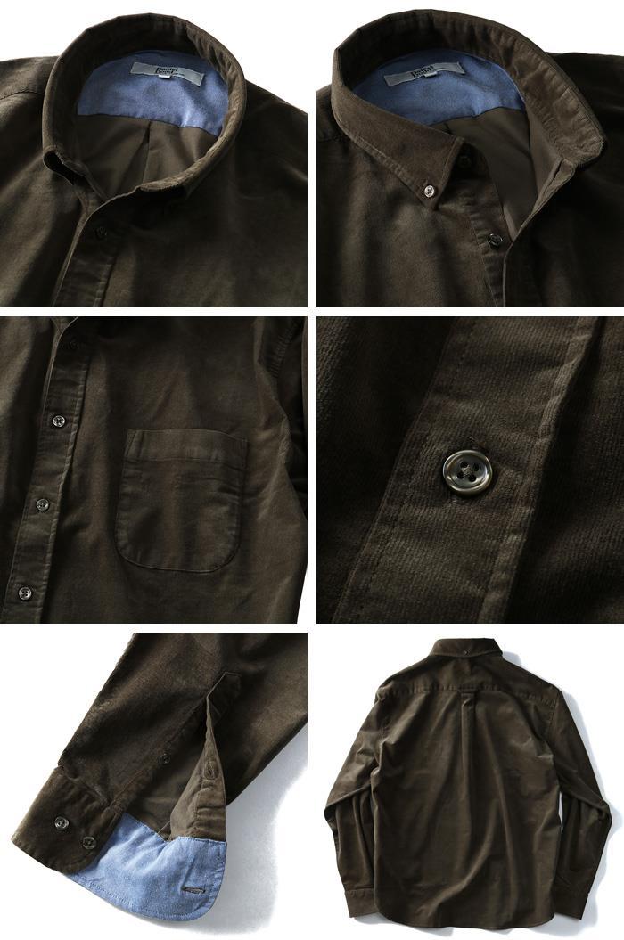 大きいサイズ メンズ DANIEL DODD 長袖ストレッチコールボタンダウンシャツ azsh-170513