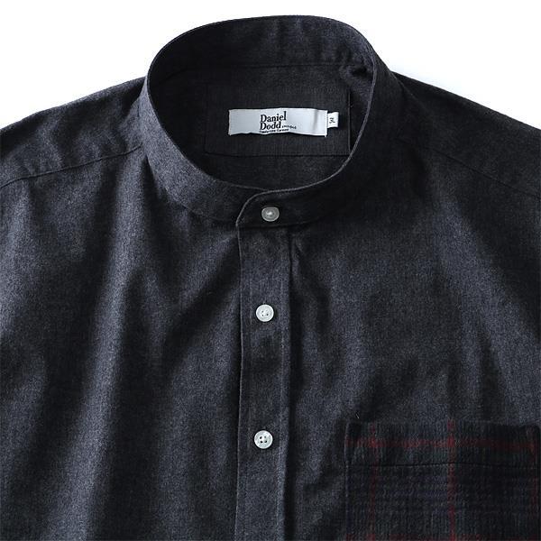 シャツ割 【大きいサイズ】【メンズ】DANIEL DODD 長袖バンドカラーウールポケットシャツ 717-170401