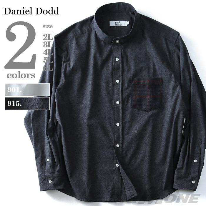 大きいサイズ メンズ DANIEL DODD 長袖バンドカラーウールポケットシャツ 717-170401