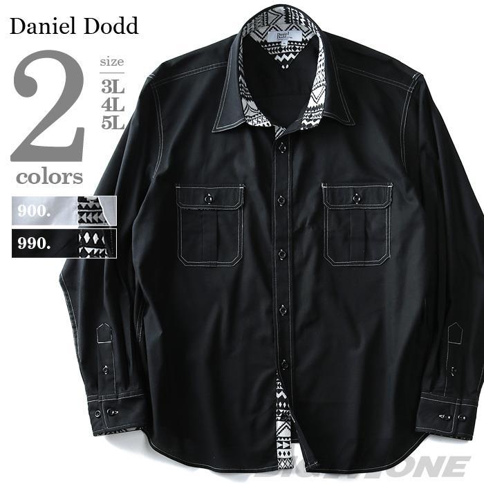 大きいサイズ メンズ DANIEL DODD 長袖ダンガリーバンダナ柄シャツ 285-170401