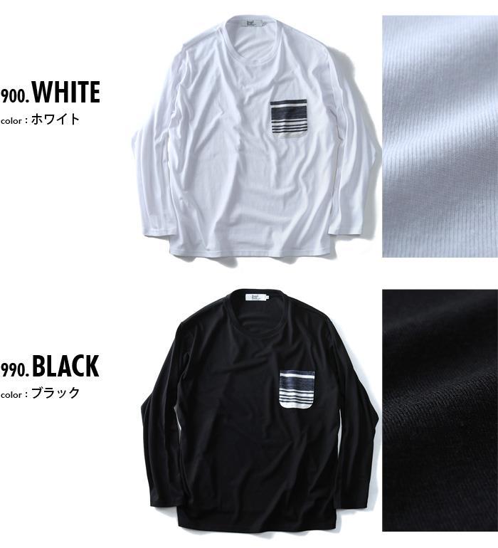 大きいサイズ メンズ DANIEL DODD 長袖 Tシャツ ロンT ポケット付 ロングTシャツ azt-170471