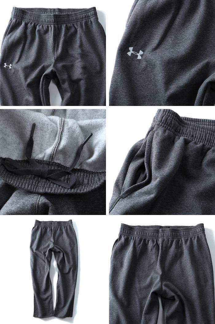 大きいサイズ メンズ UNDER ARMOUR アンダーアーマー フリースパンツ ボトムス パンツ ズボン スポーツウェア USA 直輸入 1300124