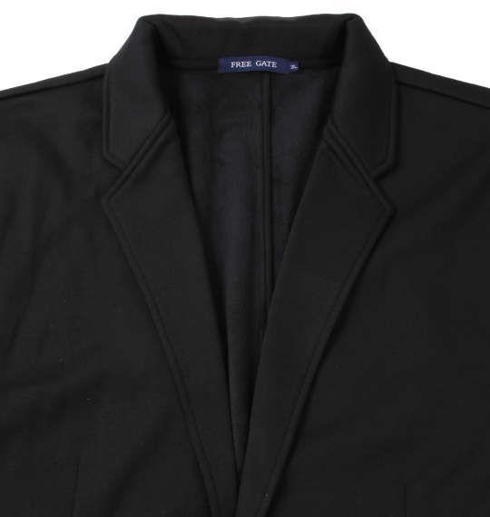 大きいサイズ メンズ Free gate 裏 シャギー テーラードジャケット 長袖 ジャケット ブラック 1158-7380-2 3L 4L 5L 6L 8L