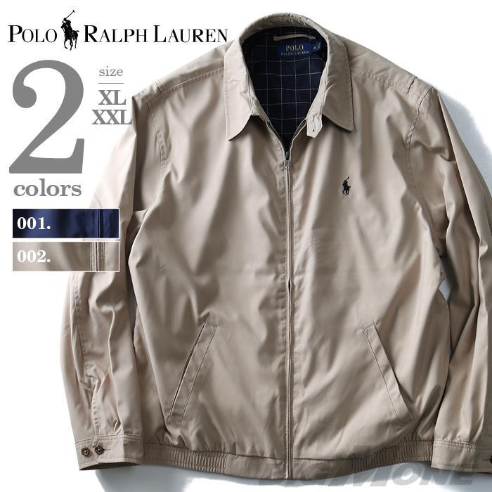 大きいサイズ メンズ POLO RALPH LAUREN ポロ ラルフローレン ウインドブレーカー XL XXL USA 直輸入 710548506