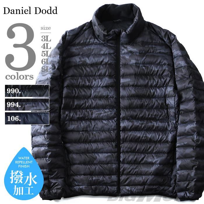 大きいサイズ メンズ DANIEL DODD ライト ダウンジャケット azb-1349