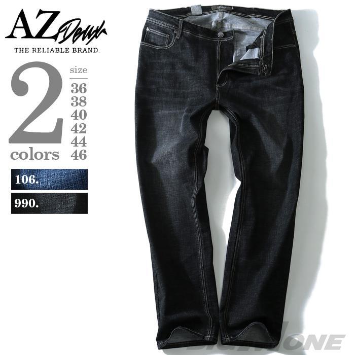 大きいサイズ メンズ AZ DEUX アシンメトリー バックポケット デニムパンツ ジーパン デニム azd-198