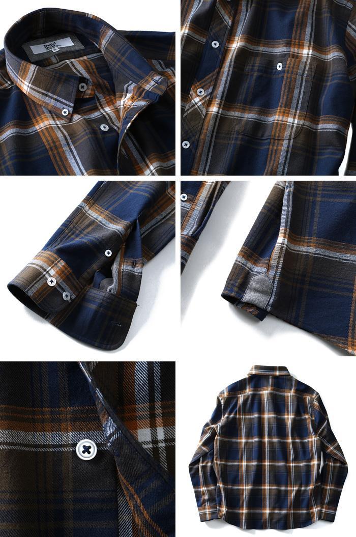 大きいサイズ メンズ DANIEL DODD 長袖オーガニックコットンフランネルチェックボタンダウンシャツ azsh-170402