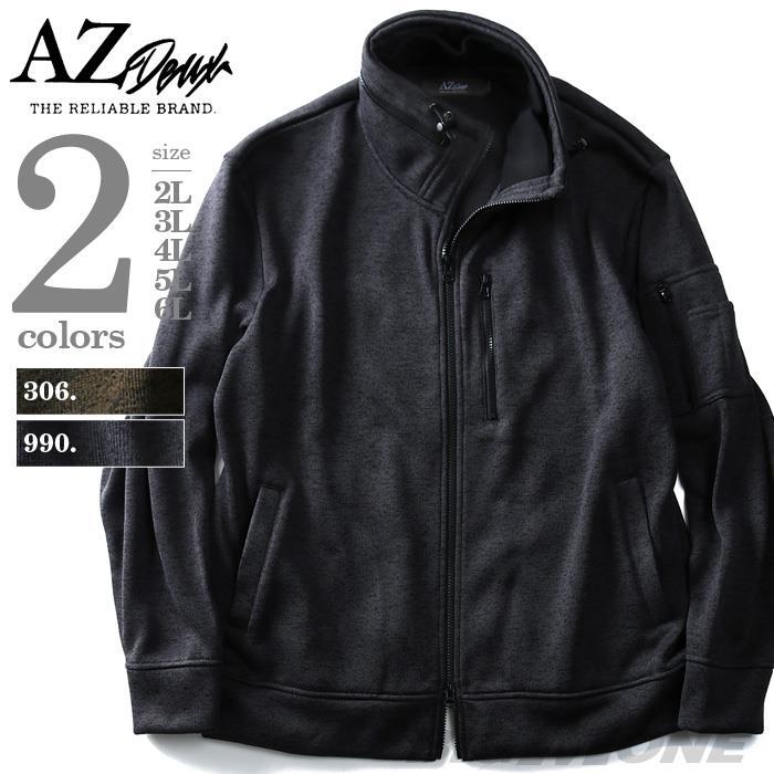 大きいサイズ メンズ AZ DEUX 杢無地ボリューム ネックカットジャケット azcj-170466