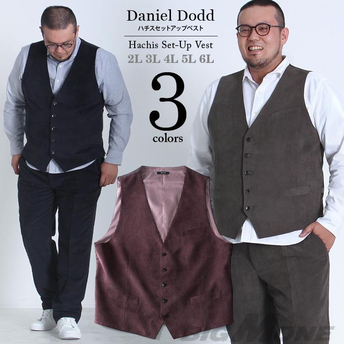 大きいサイズ メンズ DANIEL DODD ハチス セットアップ ベスト azv3217602