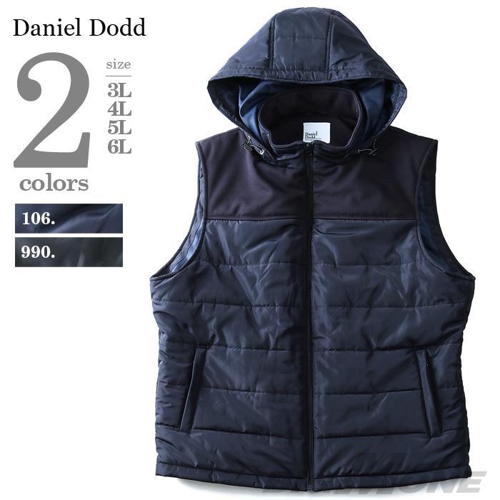 大きいサイズ メンズ DANIEL DODD 異素材切替 中綿ベスト azb-1350