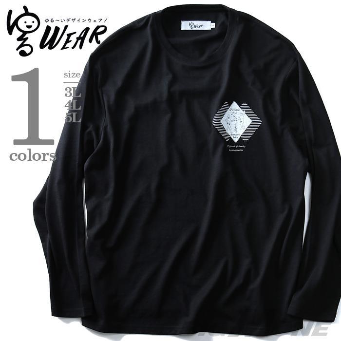 大きいサイズ メンズ ゆるWEAR 長袖 Tシャツ ロンT コラボ プリント ロングTシャツ Eden azt-170454