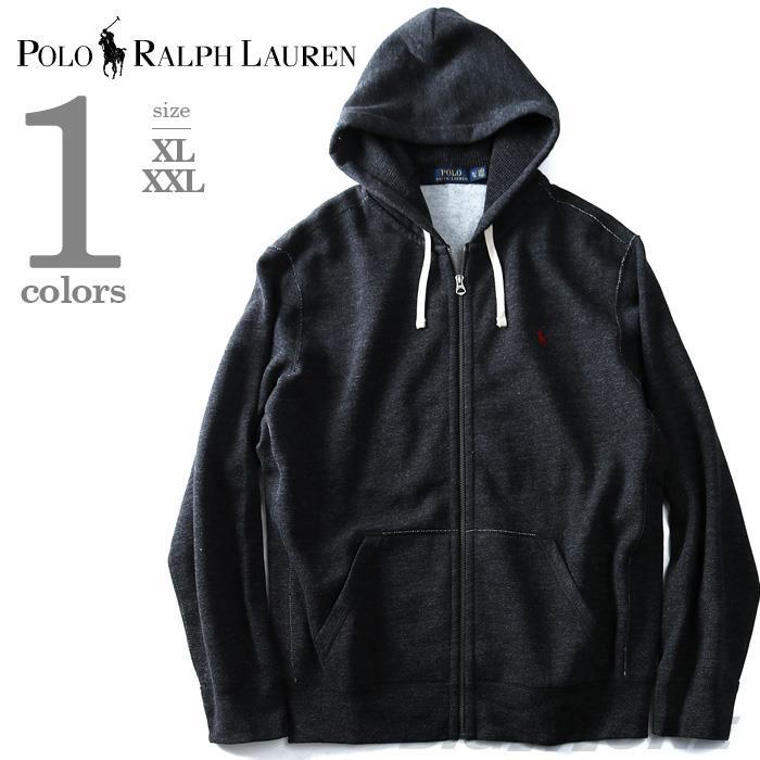 大きいサイズ メンズ POLO RALPH LAUREN ポロ ラルフローレン 長袖 パーカー ワンポイント フルジップパーカー チャコールグレー XL XXL USA 直輸入 710625887003