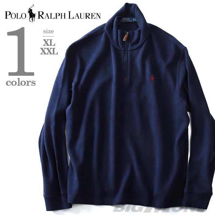 大きいサイズ メンズ POLO RALPH LAUREN ポロ ラルフローレン ハーフジップ セーター ニット ネイビー XL XXL USA 直輸入 710666383001