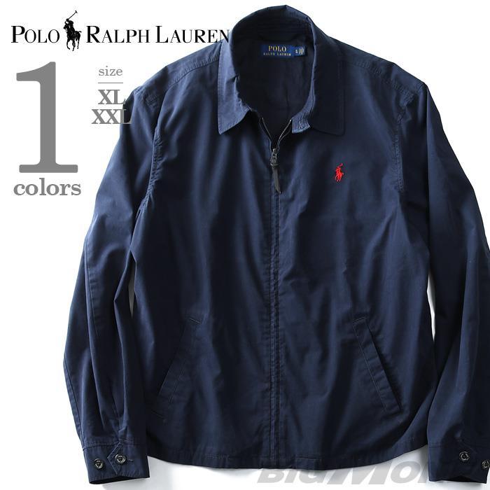 大きいサイズ メンズ POLO RALPH LAUREN ポロ ラルフローレン ウインドブレーカー アウター ネイビー XL XXL USA 直輸入 710672258001