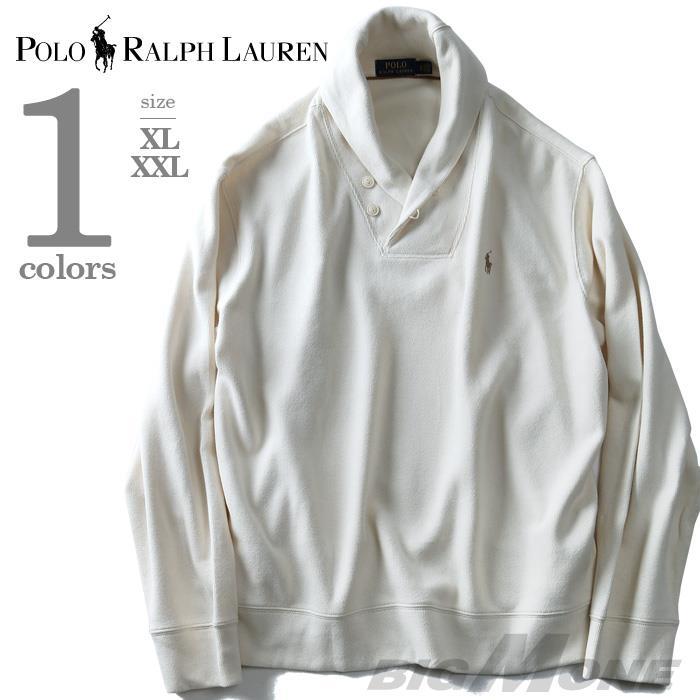 大きいサイズ メンズ POLO RALPH LAUREN ポロ ラルフローレン ショールカラー セーター ニット ベージュ XL XXL USA 直輸入 710675687003
