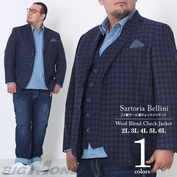 大きいサイズ メンズ SARTORIA BELLINI 2ツ釦 ウール混 チェック ジャケット azjk3417603