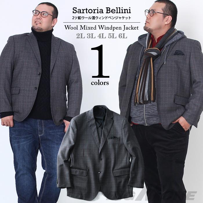 大きいサイズ メンズ SARTORIA BELLINI 2ツ釦 ウール混 ウィンドペン ジャケット azjk3417605