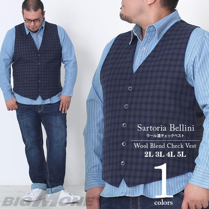 大きいサイズ メンズ SARTORIA BELLINI ベスト ウール混 チェックベスト azv3417603