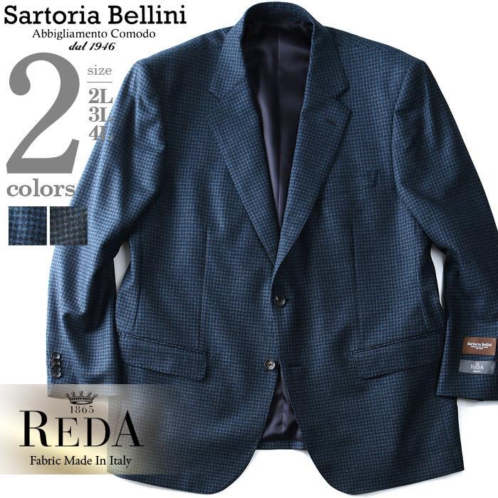 大きいサイズ メンズ SARTORIA BELLINI REDA (レダ) 2ツ釦チェック柄ジャケット az733201-l