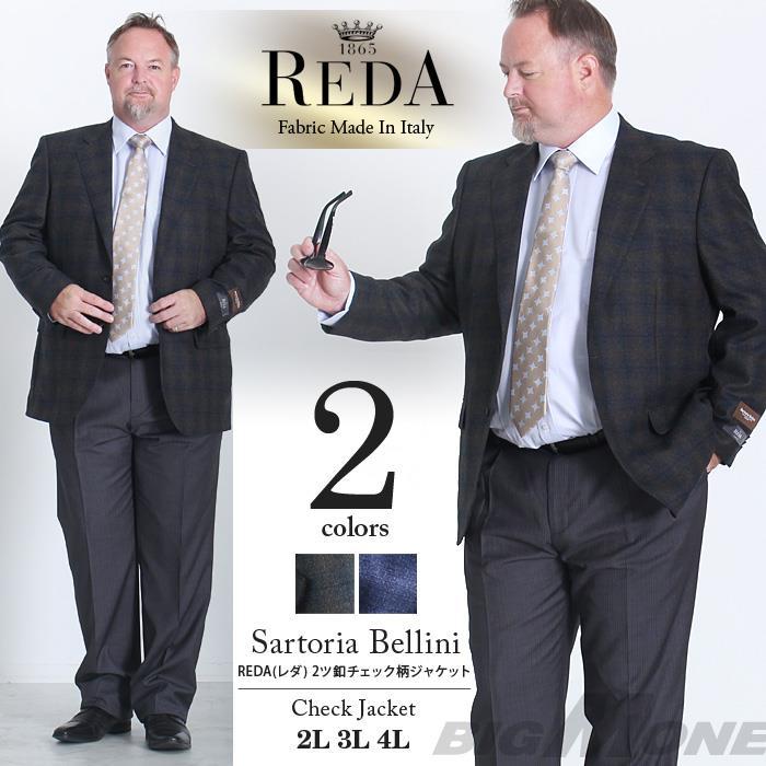 大きいサイズ メンズ SARTORIA BELLINI REDA (レダ) 2ツ釦チェック柄ジャケット az733202-l
