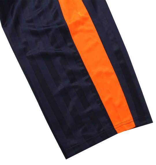 大きいサイズ メンズ Mc.S.P シャドー ストライプ ジャージパンツ ズボン ボトムス パンツ ジャージ スポーツ ネイビー × オレンジ 1154-7345-3 3L 4L 5L 6L 8L