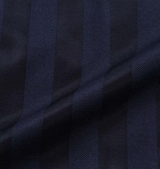 大きいサイズ メンズ Mc.S.P シャドー ストライプ ジャージパンツ ズボン ボトムス パンツ ジャージ スポーツ ネイビー × サックス 1154-7345-4 3L 4L 5L 6L 8L