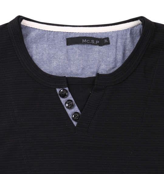 大きいサイズ メンズ Mc.S.P フェイク レイヤード キーネック 長袖 Tシャツ 長袖Tシャツ ブラック 1158-7641-2 3L 4L 5L 6L 8L