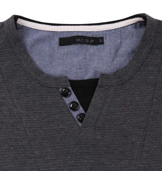 大きいサイズ メンズ Mc.S.P フェイク レイヤード キーネック 長袖 Tシャツ 長袖Tシャツ チャコール 1158-7641-3 3L 4L 5L 6L 8L