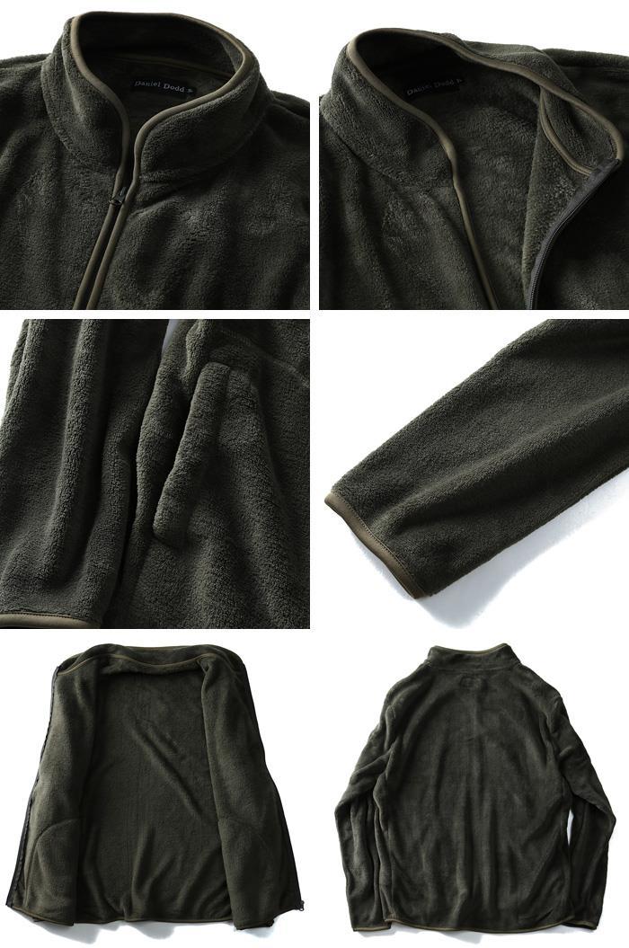 大きいサイズ メンズ DANIEL DODD 無地 フリースジャケット azcj-170484