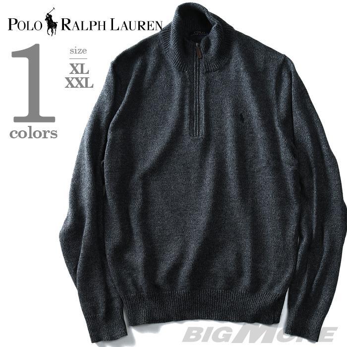 大きいサイズ メンズ POLO RALPH LAUREN ポロ ラルフローレン 長袖 ハーフジップ セーター ニット チャコールグレー XL XXL USA 直輸入 710674344001