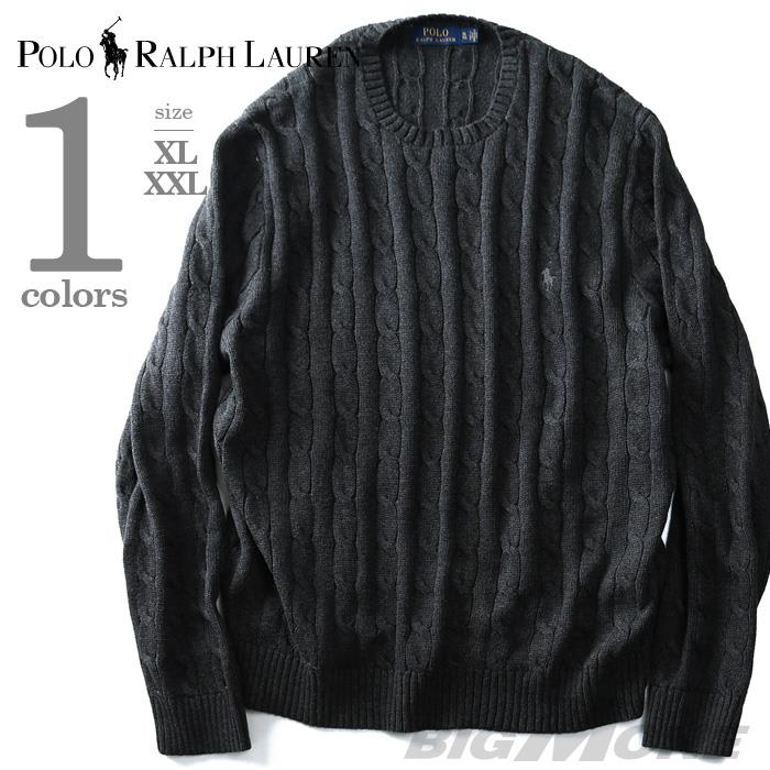 大きいサイズ メンズ POLO RALPH LAUREN ポロ ラルフローレン 長袖 クルーネック セーター ニット チャコールグレー XL XXL USA 直輸入 710686746003