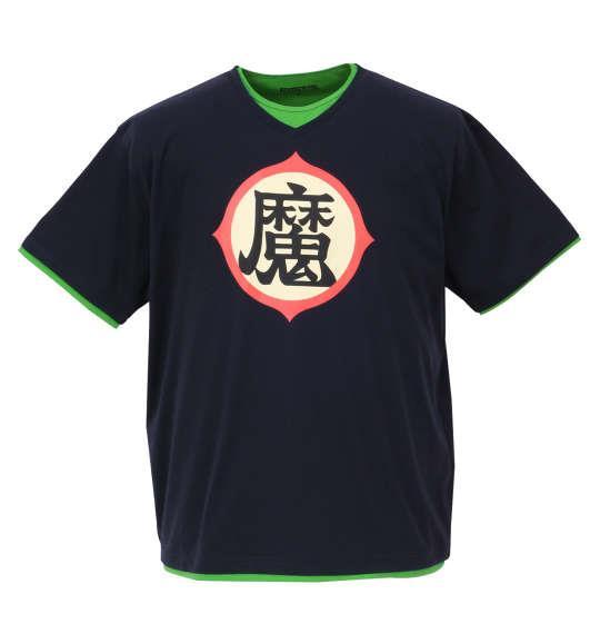 大きいサイズ メンズ DRAGONBALL Z ピッコロ大魔王なりきり半袖Tシャツ ダークネイビー 1178-7622-1 3L 4L 5L 6L