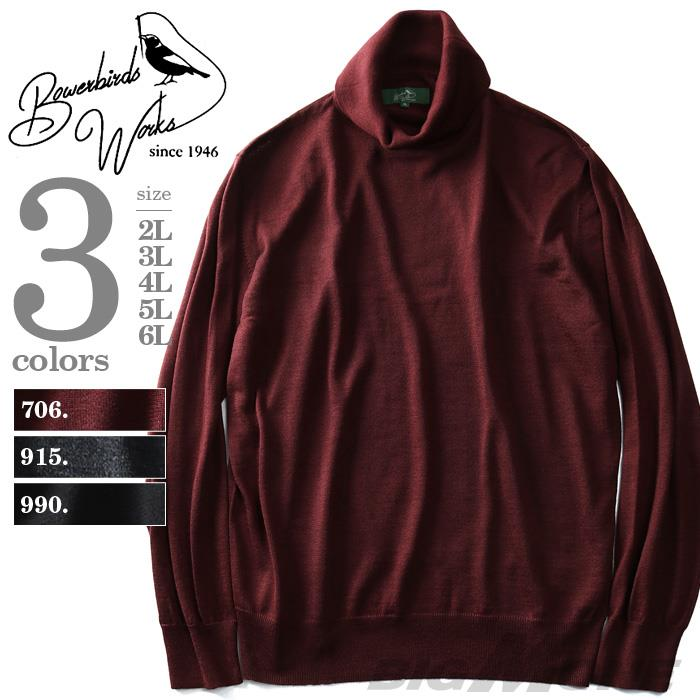大きいサイズ メンズ Bowerbirds Works 無地 長袖 タートルネック セーター azk-170575