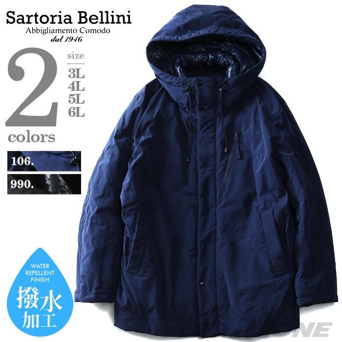 大きいサイズ メンズ SARTORIA BELLINI フーデッド ダウンジャケット azb-1347