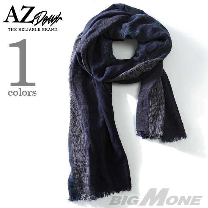 大きいサイズ メンズ スカーフ AZ DEUX ロングストール azsc-179005